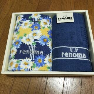 ユーピーレノマ(U.P renoma)のU.P renoma フェイスタオルセット(タオル/バス用品)