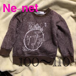 ネネット(Ne-net)のネネット トレーナー 100〜110サイズ(Tシャツ/カットソー)