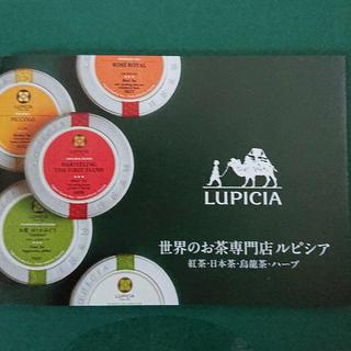 ルピシア(LUPICIA)のルピシア リーフ 4  紅茶 6種(茶)