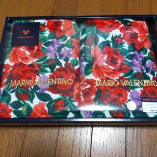 マリオバレンチノ(MARIO VALENTINO)のMARIO VALENTINO フェイスタオルセット(タオル/バス用品)
