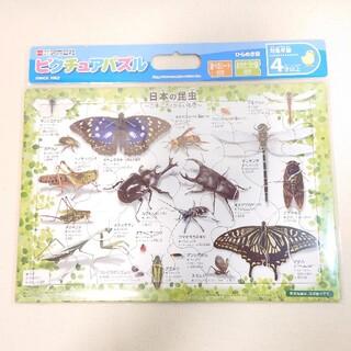 ピクチュアパズル 日本の昆虫(知育玩具)