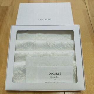 コスメデコルテ(COSME DECORTE)のCOSMEDECORTE ランチョンマット(テーブル用品)