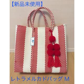 【新品未使用】レトラ メルカドバッグ レッド4line  M(かごバッグ/ストローバッグ)