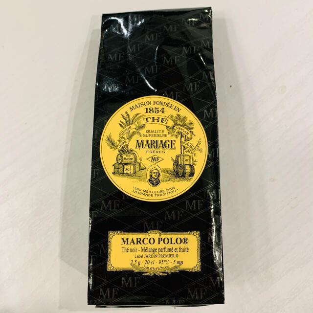 DEAN & DELUCA(ディーンアンドデルーカ)の【新品・正規品・送料無料】マリアージュフレール マルコポーロ100g 食品/飲料/酒の飲料(茶)の商品写真