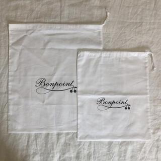 ボンポワン(Bonpoint)のbonpoint♡巾着(ポーチ)