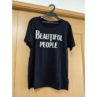 ビューティフルピープル(beautiful people)の値下げ ビューティフルピープル Tシャツ 濃紺(Tシャツ(半袖/袖なし))