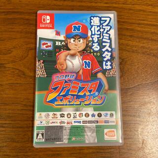 ニンテンドースイッチ(Nintendo Switch)の「中古品」プロ野球 ファミスタ エボリューション Switch(家庭用ゲームソフト)