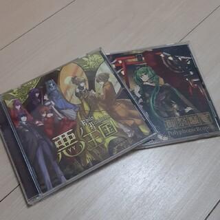 ボカロ cd セット(ボーカロイド)