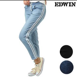 エドウィン(EDWIN)のEDWIN LADIVA サイドラインストレッチパンツ(カジュアルパンツ)