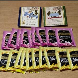 トワイニング 紅茶 他(茶)