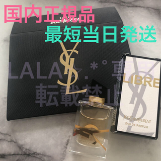 イヴサンローランボーテ(Yves Saint Laurent Beaute)の国内正規品✩.*˚イヴサンローラン リブレオーデパルファム 7.5ml(香水(女性用))