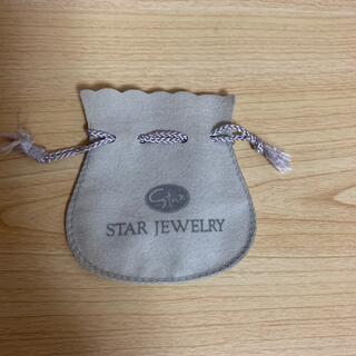 スタージュエリー(STAR JEWELRY)のジュエリーポーチ(その他)