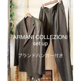 ARMANI COLLEZIONI - 【美品】ARMANI COLLEZIONI tweed setup 52R