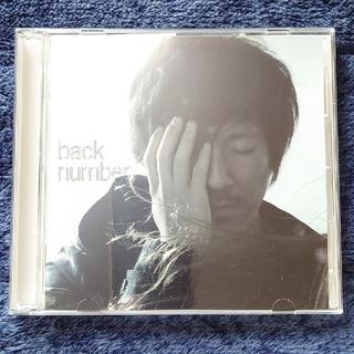BACK NUMBER - 高嶺の花子さん(初回限定盤)