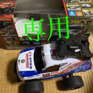 トヨタ(トヨタ)のラジコン ランドクルーザー200(ホビーラジコン)