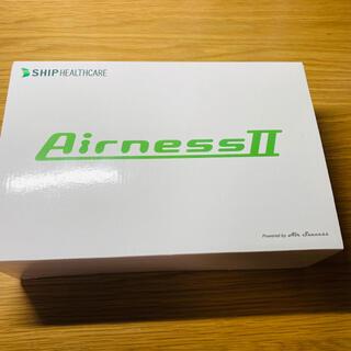 新品 Airness2 エアネス2 ANS-2201 低濃度オゾン発生装置(空気清浄器)