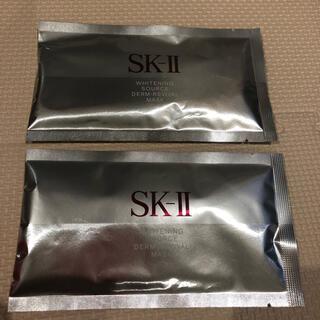 エスケーツー(SK-II)のSK-II ホワイトニング ソース ダーム リバイバル マスク2枚(パック/フェイスマスク)