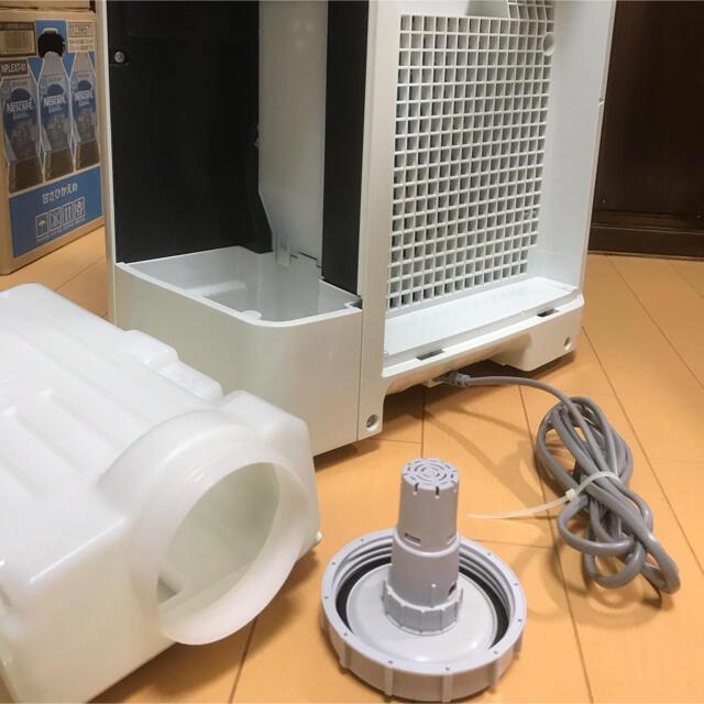 SHARP(シャープ)のシャープ加湿空気清浄機 KC-B50-W スマホ/家電/カメラの生活家電(加湿器/除湿機)の商品写真