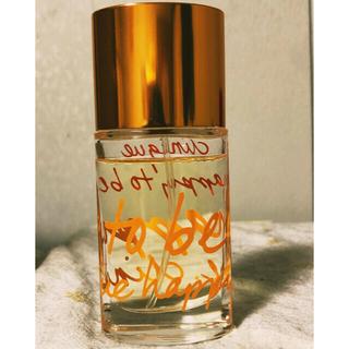 クリニーク(CLINIQUE)のクリニーク ハッピートゥビー 香水(ユニセックス)