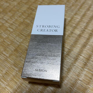 ALBION - アルビオン ストロビングクリエイター