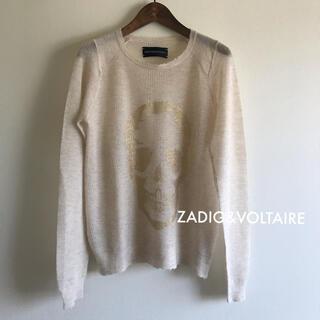 ザディグエヴォルテール(Zadig&Voltaire)の 極美品⭐️ZADIG&VOLTAIRE カシミヤニット(ニット/セーター)