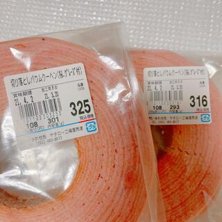 治一郎 切り落とし 桜グレーズ付き  594g(菓子/デザート)