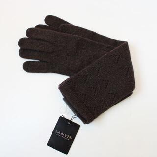 ランバンコレクション(LANVIN COLLECTION)の新品未使用 LANVIN COLLECTION ランバンロングニット手袋(手袋)