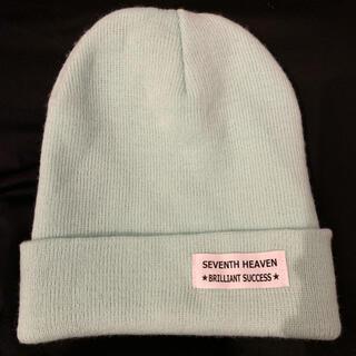 シャイニー(SHINee)のニット帽  ミント色 SHINeeカラー(ニット帽/ビーニー)