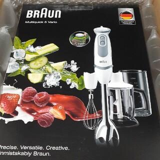 ブラウン(BRAUN)のBRAUN ハンドブレンダー☆新品(調理機器)