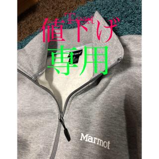 MARMOT - マーモットジップジャケット 新品