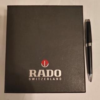 ラドー(RADO)の【稀少】ラドー RADO ウォッチケース(内箱/外箱)(腕時計(アナログ))