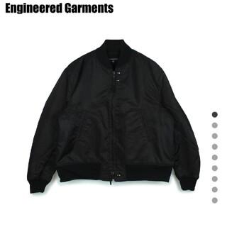 エンジニアードガーメンツ(Engineered Garments)の【こてつ様専用】ENGINEERED GARMENTS エンジニアードガーメンツ(ブルゾン)
