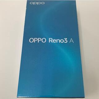 オッポ(OPPO)の新品 未開封 OPPO Reno3 A(スマートフォン本体)