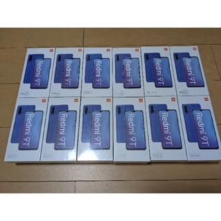 アンドロイド(ANDROID)の【グラハイ様専用】Xiaomi redmi 9T 12台 SIMフリー(スマートフォン本体)
