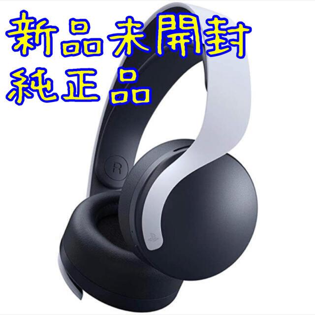 PlayStation(プレイステーション)のPULSE 3D Playstation5 ワイヤレス ヘッドセット スマホ/家電/カメラのオーディオ機器(ヘッドフォン/イヤフォン)の商品写真