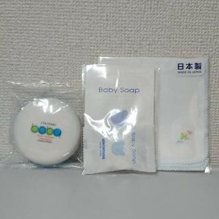シセイドウ(SHISEIDO (資生堂))のミキハウス ベビーソープ&ハンカチ、ベビーパウダー 3点セット(その他)