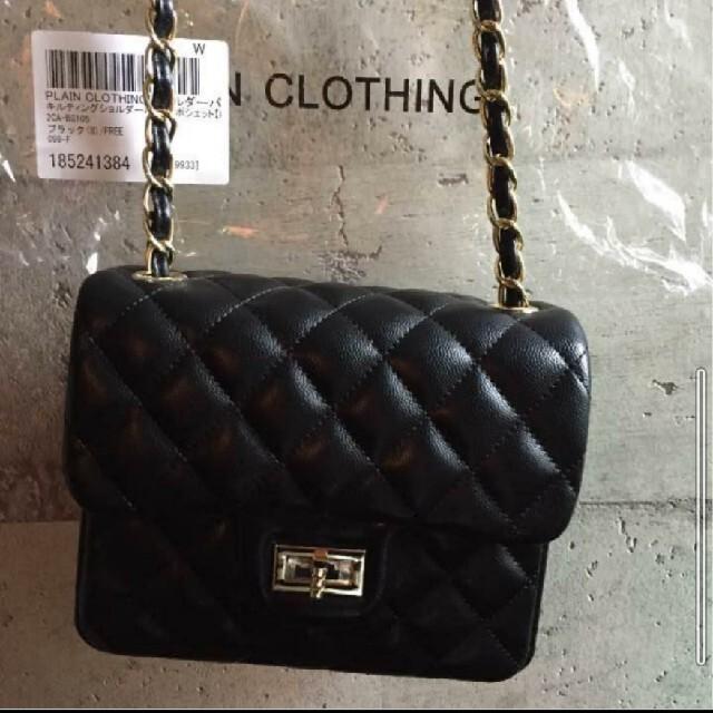 PLAIN CLOTHING(プレーンクロージング)のPLAIN CLOTHING キルティングショルダーバッグ レディースのバッグ(ショルダーバッグ)の商品写真