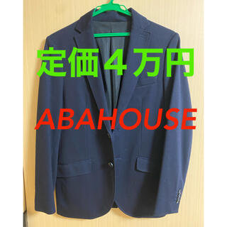アバハウス(ABAHOUSE)のアバハウス テーラードジャケット 美品 激安 テレワーク(テーラードジャケット)