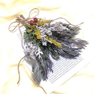 グリーン&ホワイトリーフの花束 ナチュラル 自然素材 花材 C(ドライフラワー)