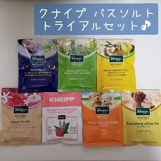 Kneipp - 新品♪ クナイプ バスソルト トライアルセット 7種 7個入