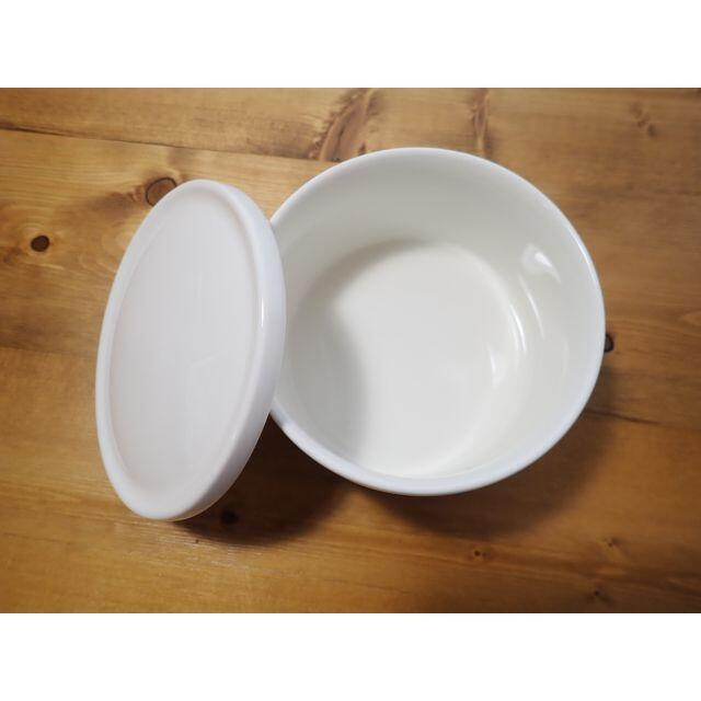 iittala(イッタラ)のイッタラ シュガーポッド インテリア/住まい/日用品のキッチン/食器(テーブル用品)の商品写真