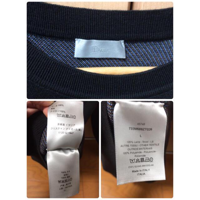 DIOR HOMME(ディオールオム)の17AW Dior HOMME クルーネック ウールニット メンズのトップス(ニット/セーター)の商品写真