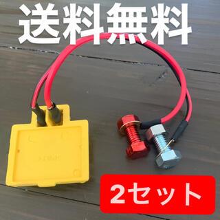 マキタ(Makita)の2セット 電動リール コネクター バッテリー(リール)