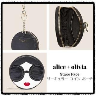 アリスアンドオリビア(Alice+Olivia)のアリス+オリビア 小銭入れ コインケース alice and olivia(コインケース)