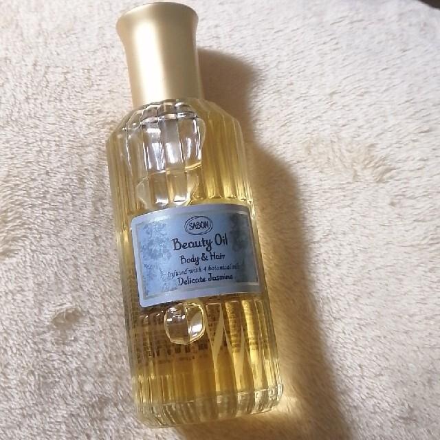 SABON(サボン)のSABON ビューティーオイル デリケート・ジャスミン コスメ/美容のボディケア(ボディローション/ミルク)の商品写真