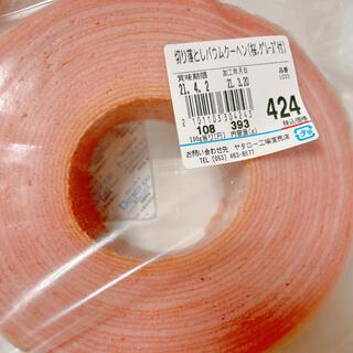 治一郎 切り落とし 桜グレーズ付き 393g(菓子/デザート)