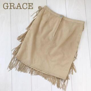 エディグレース(EDDY GRACE)のGRACEグレース フリンジスウェードミニスカート ベージュ36羊革(ひざ丈スカート)