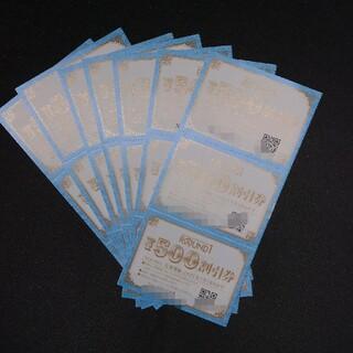 500円券35枚(17500円分)/引換券7枚セット★ラウンドワン株主優待(ボウリング場)