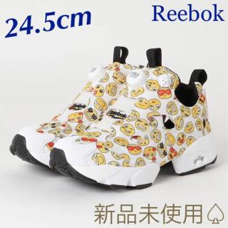リーボック(Reebok)の【Reebok】インスタポンプフューリー 厚底ハイテクスニーカー【ニコちゃん】(スニーカー)