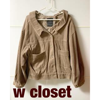 ダブルクローゼット(w closet)のw closet : コーデュロイジャケット(Gジャン/デニムジャケット)
